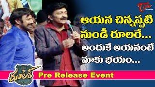 Rajasekhar Speech at Ruler Pre Release Event   Balakrishna   Vedhika   Sonal Chauhan   TeluguOneTelu - TELUGUONE