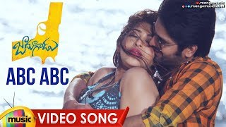 Jadoogadu Telugu Movie Video Songs | ABC ABC Full Video Song | Naga Shourya | Sonarika Bhadoria - MANGOMUSIC