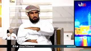 جيولوجية عمان والكهوف     والترويج العالمي بهذه الثروات