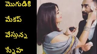 Actress Sneha Turned As Makeup Artist For Her Hubby Prasanna - RAJSHRITELUGU