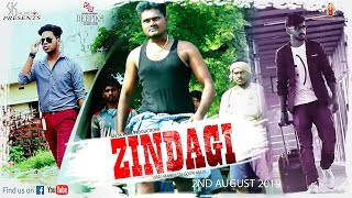 ZINDAGI rayagada shortfilm - YOUTUBE