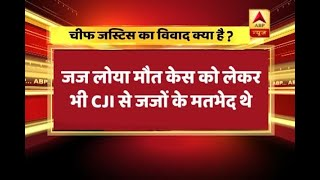 What is CJI controversy? - ABPNEWSTV