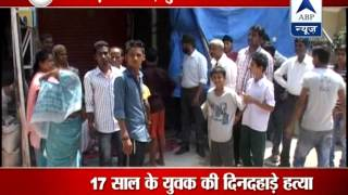 Home Ministry seeks report on death of a youth in Delhi's Ambedkar Nagar - ABPNEWSTV