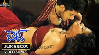 Bet Movie Full Video Songs Back to Back || Bharath, Priyamani - SRIBALAJIMOVIES