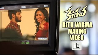 Keshava Ritu Varma making video - idlebrain.com - IDLEBRAINLIVE