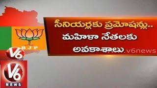 Telangana BJP released it's new cadre members list - V6NEWSTELUGU