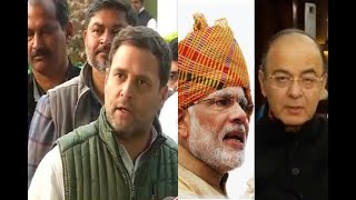In Graphics: Congress President Rahul Gandhi says, This Govt constantly refuses to accept - ABPNEWSTV