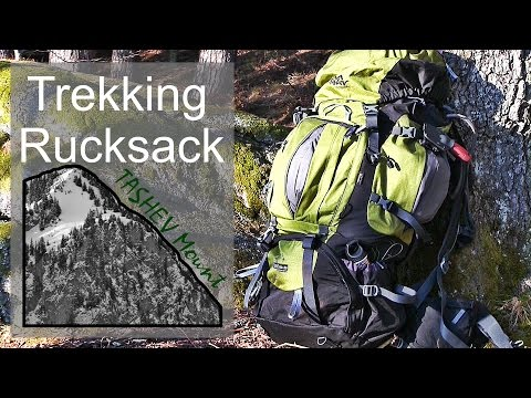 Trekking Rucksack 100L + 20L TASHEV MOUNT S+ | Outdoor AusrüstungTV