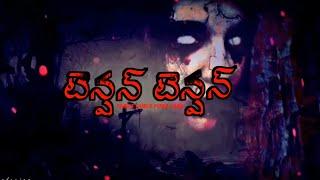 Tension tension Telugu short film - YOUTUBE