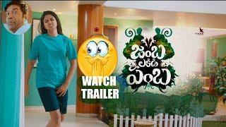 Jamba Lakidi Pamba Trailer l Vennela Kishore l Srinivas Reddy l Siddhi Idnani - IGTELUGU