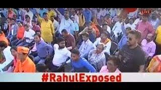 Taal Thok Ke:  SC issues contempt notice to Rahul Gandhi over Rafale remark - ZEENEWS