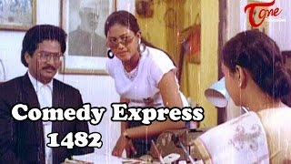Comedy Express 1482 || B 2 B || Latest Telugu Comedy Scenes || TeluguOne - TELUGUONE