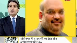 DNA: A look at Political Journey Of BJP President Amit Shah and Congress chief Rahul Gandhi - ZEENEWS