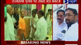 यूपी में 10वी सीट पर कौन मारेगा बाजी, India News की कवरेज जारी - ITVNEWSINDIA