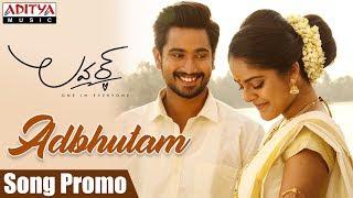 Adbhutam Song Promo |  Lover | Raj Tarun, Riddhi Kumar | Annish Krishna - ADITYAMUSIC