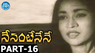 Nenante Nene Full Movie Part 16 | Krishnam Raju, Krishna, Kanchana | Ramachandra Rao | Kodandapani - IDREAMMOVIES