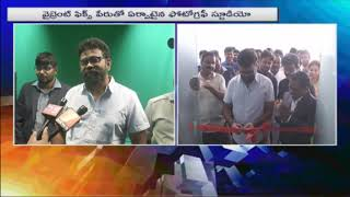 Director Sukumar Inaugurates Vibrant Pix Studio In Gachibowli | Hyderabad | iNews - INEWS