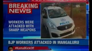 BJP workers who attended Amit Shah's programme attacked in Mangaluru - NEWSXLIVE