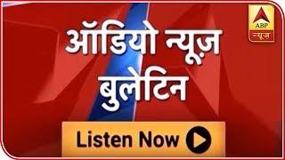 Audio Bulletin: Kamal Nath takes oath as MP CM - ABPNEWSTV
