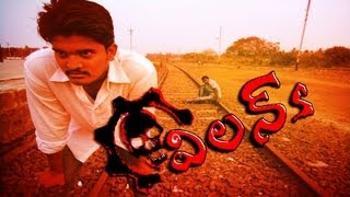Villans telugu shortfilm - YOUTUBE