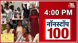 Nonstop 100 | Huge Demonstration On Delhi Roads Against Ahlcon Public School; Delhi Gridlocked - AAJTAKTV
