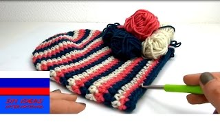 Лонгбини шапка вязание крючком
