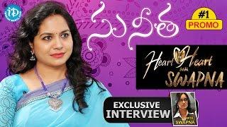 Singer Sunitha Upadrashta Interview Promo    Talking Movies With iDream - IDREAMMOVIES