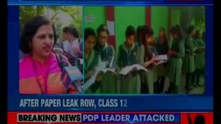 CBSE class 12 re-test: Class 12 students give 3-hour exam for 2nd time - NEWSXLIVE