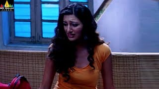 Anumanaspadam Movie Hamsa Nandini Proposing Aryan Rajesh | Telugu Movie Scenes | Sri Balaji Video - SRIBALAJIMOVIES