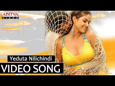 Vaana Video Songs - Yeduta Nilichindi Choodu Song (Aditya Music)