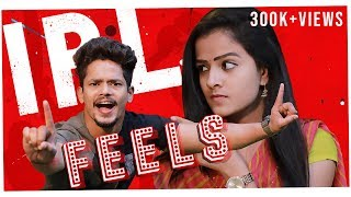 IPL Feels | Mehaboob Dilse | Vaishnavi Chaitanya - YOUTUBE