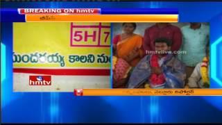 ముంబైలో నెల్లూరు వాసి అనుమానాస్పద మృతి..! | BPCL Employee Sudhir | HMTV - HMTVLIVE