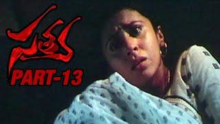 Satya Full Movie   Part 13   JD Chakravarthi   Urmila Matondkar - MANGOVIDEOS
