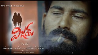 Vijay Telugu Short Film | Love Story | Based On True Incidents | Prasad | Swetha | Mental Gani - YOUTUBE