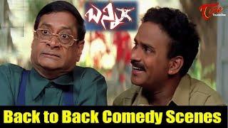 Bunny Movie  Back to Back Comedy Scenes | Allu Arjun | MS Narayana | 01 - TELUGUONE