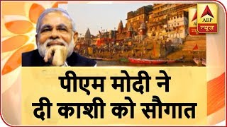Namaste Bharat: PM Modi to launch projects worth Rs 557 crore in Varanasi today - ABPNEWSTV