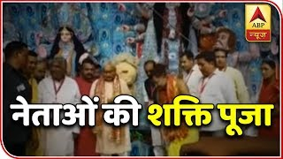 Nitish Kumar offers prayers, participates in Durga Aarti - ABPNEWSTV