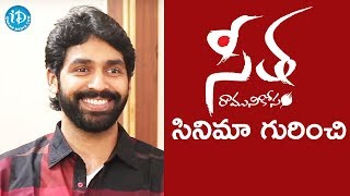 Sharath Sreerangam About Seetha Ramuni Kosam Movie || Talking Movies With iDream - IDREAMMOVIES