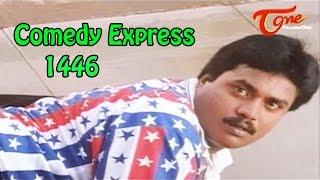 Comedy Express 1446 || B 2 B || Latest Telugu Comedy Scenes || TeluguOne - TELUGUONE