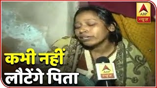 Pulwama attack martyr Sanjay Kumar Sinha was coming Patna to fix daughter's marraige - ABPNEWSTV