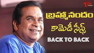 బ్రహ్మానందం బ్యాక్ టు బ్యాక్ కామెడీ సీన్స్ | Brahmanandam Back to Back Comedy Scenes | NavvulaTV - NAVVULATV