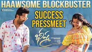 #Bheeshma Success Meet | Nithiin, Rashmika | Venky Kudumula - TFPC