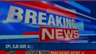 Alwar Mob Lynching CCTV Footage Out, Video Shows Police's Callous Attitude - NEWSXLIVE