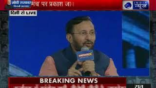 प्रकाश जावड़ेकर ने कहा भारतीय जनता पार्टी की जीत हुई है कर्णाटक में - ITVNEWSINDIA