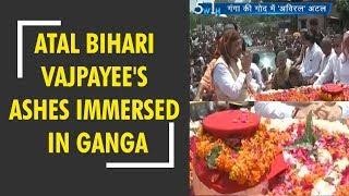 5W1H: Former PM Atal Bihari Vajpayee's ashes immersed in Ganga - ZEENEWS