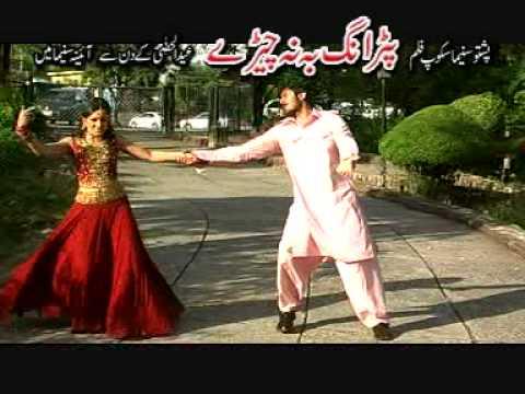 Rahim Shah & Humaira Arshad Latest Album New Pashto Song ! Sta Meena Waal Yuma !