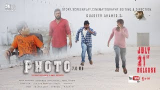 PHOTO 7.0mb  || NEW TELUGU SHORTFILM 2017 || by QUADEER AHAMED.S || A SMALL DOT FILMS PRESENTS - YOUTUBE