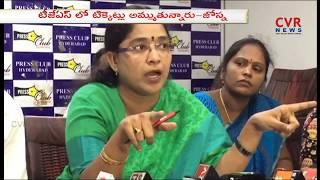 కోదండరాం పార్టీలో టిక్కెట్లు ...| Joshna Sensational Comments On Kodandaram TJS Party | CVR News - CVRNEWSOFFICIAL