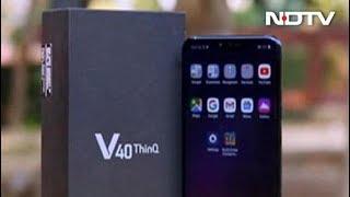 सेल गुरु: LG का V40 फोन सभी को लुभाने को है तैयार - NDTVINDIA