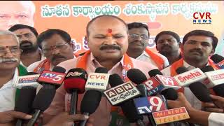 AP BJP Chief Kanna Lakshminarayana Fires on CM Chandrababu over IT Raids | CVR NEWS - CVRNEWSOFFICIAL
